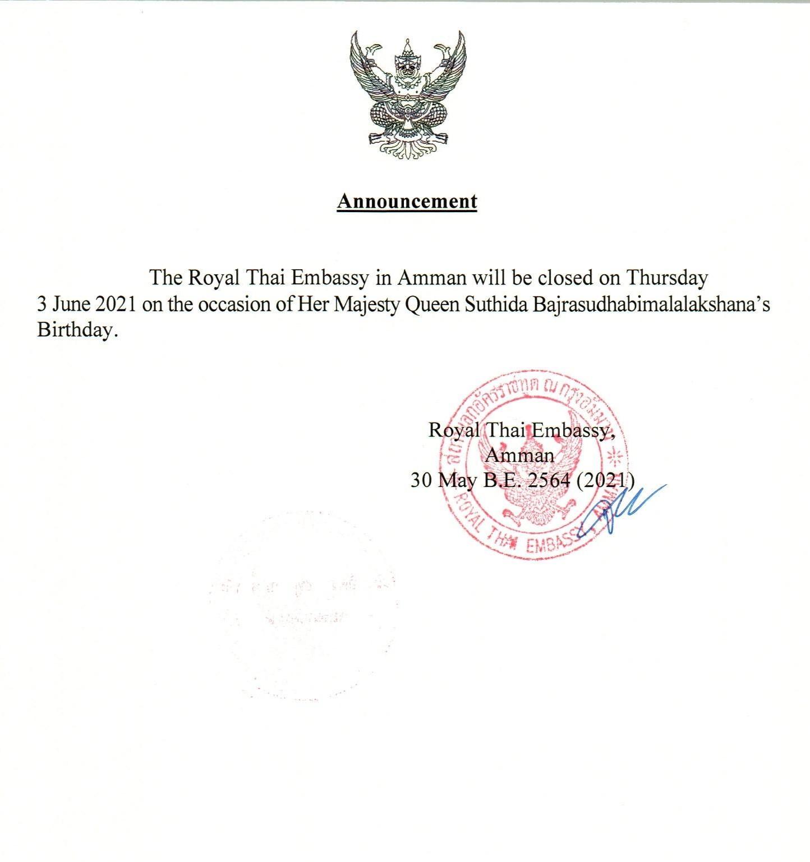 ประกาศปิดทำการ_June_2021_ENG