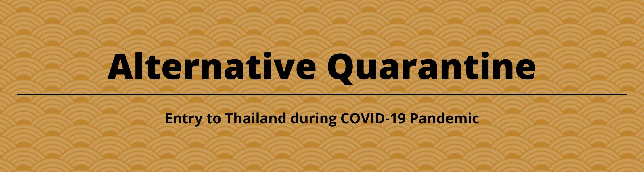 Alternative_Quarantine_jpg