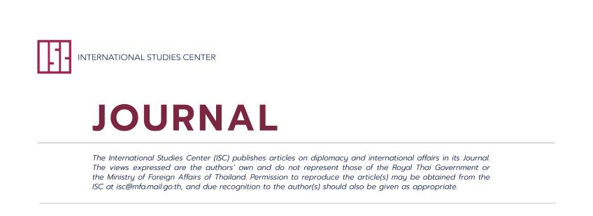 Journal_(Resized)