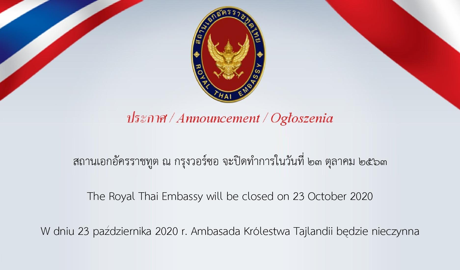 Embassy_closed_23_october_2020