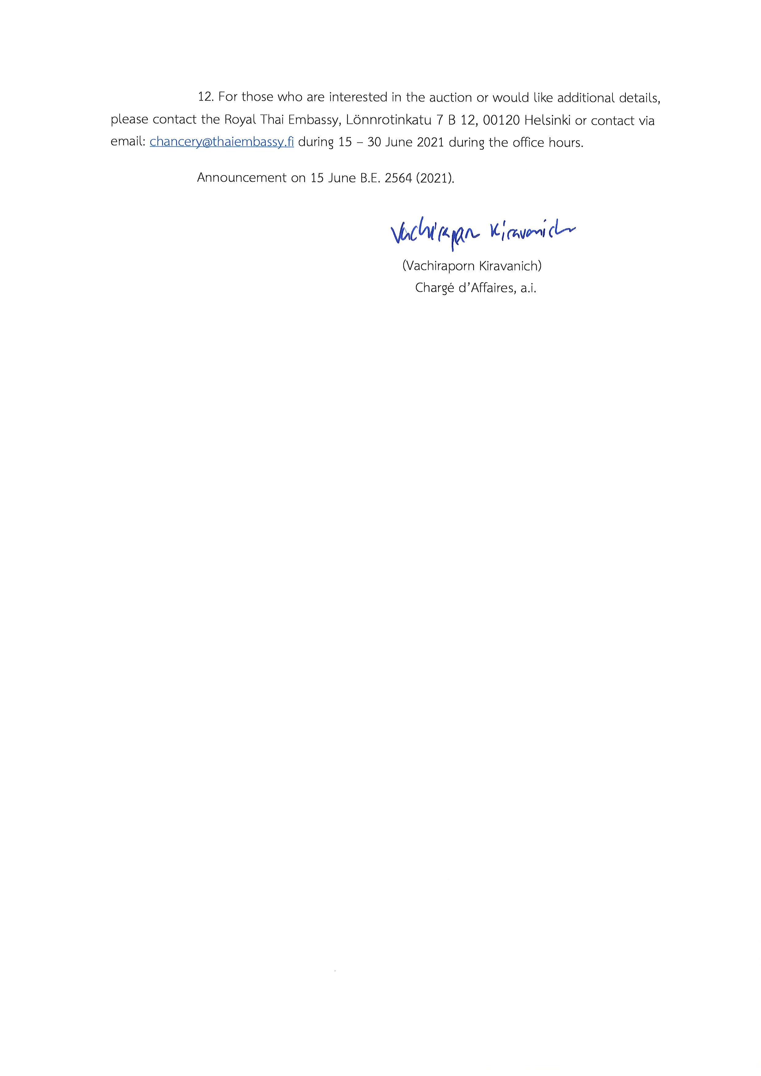 AUCTION_ANNOUCEMENT_P2