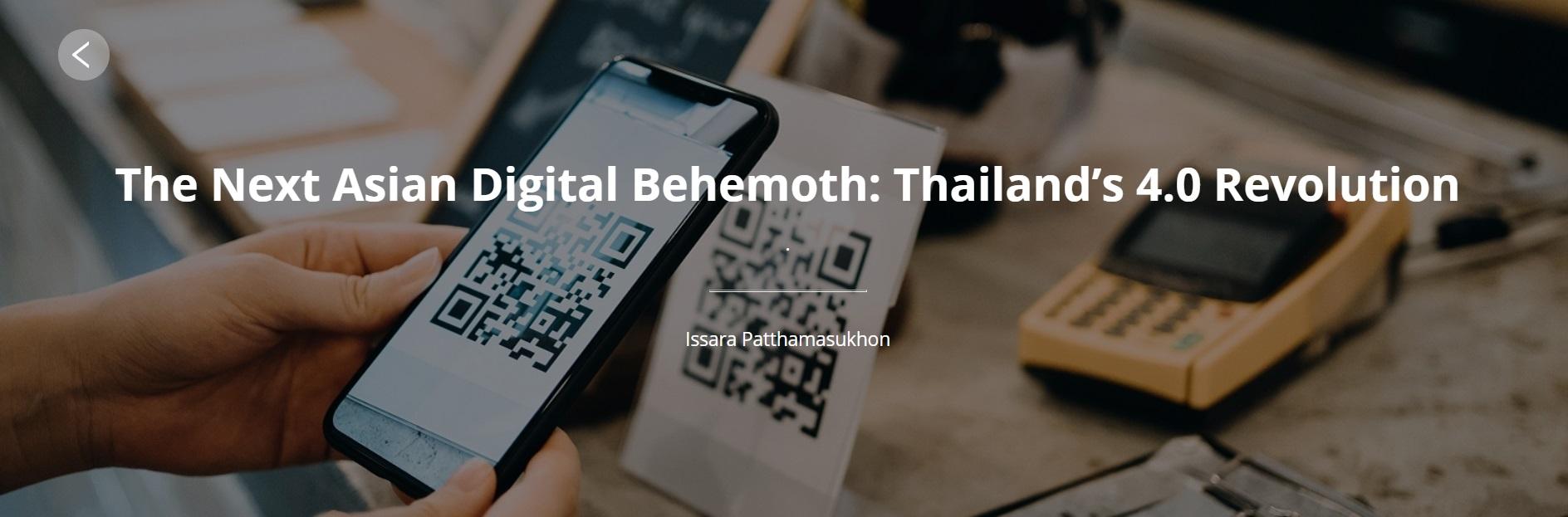 The_Next_Asian_Digital_Behemoth