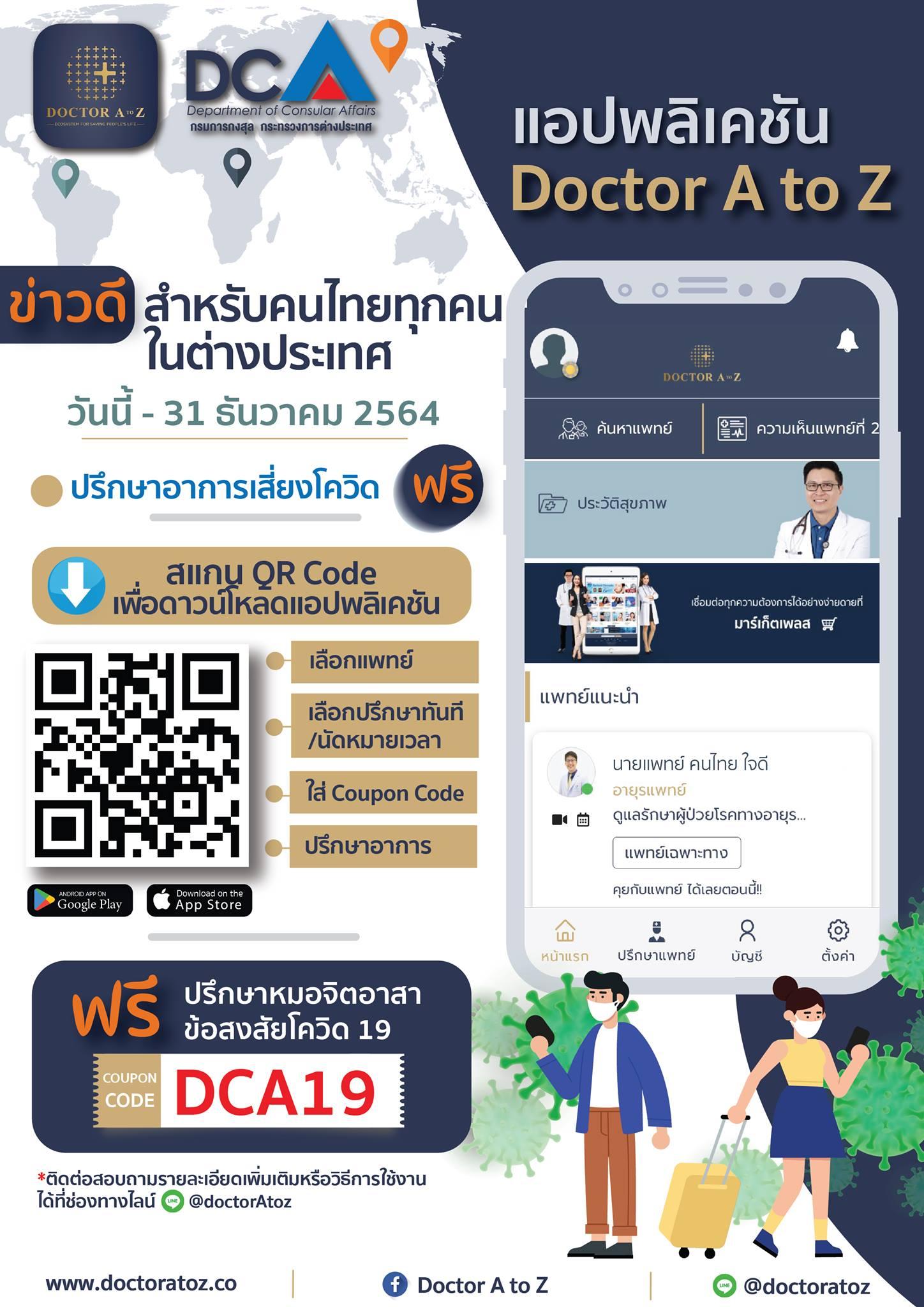 Dr._A-Z_22.4.2021