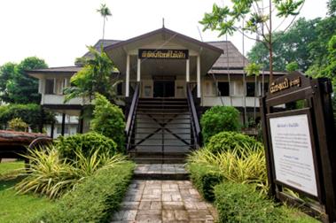 teak_museum