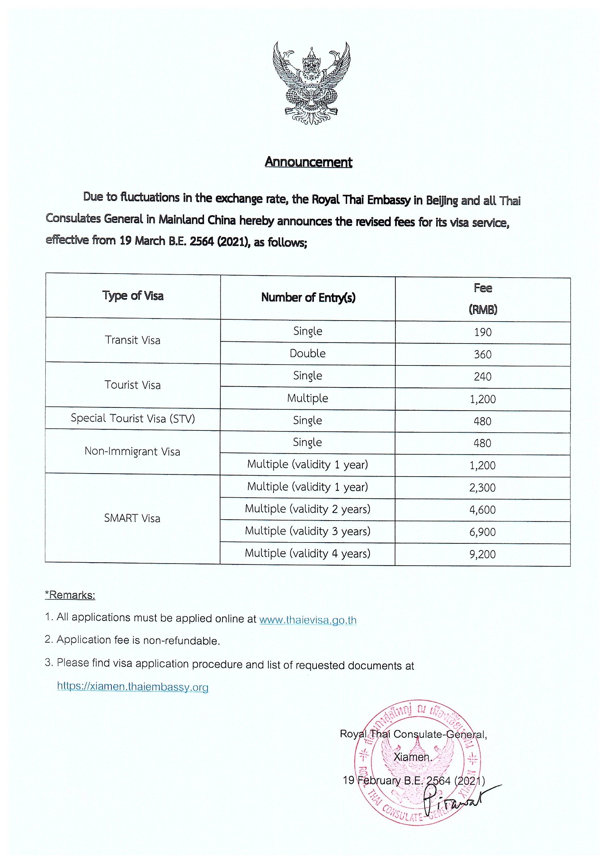 revised_visa_fee_ENG