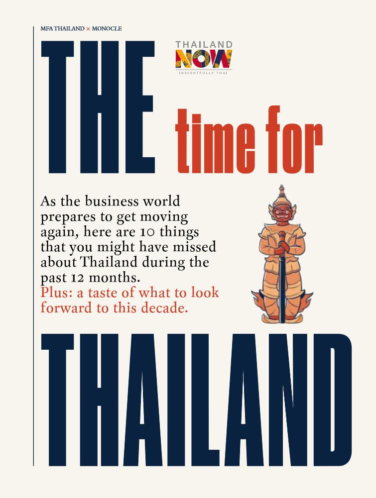 Monocle_x_MFA_Thailand___March_2021_final1