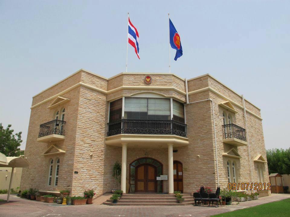 Royal Thai Consulate General Dubai