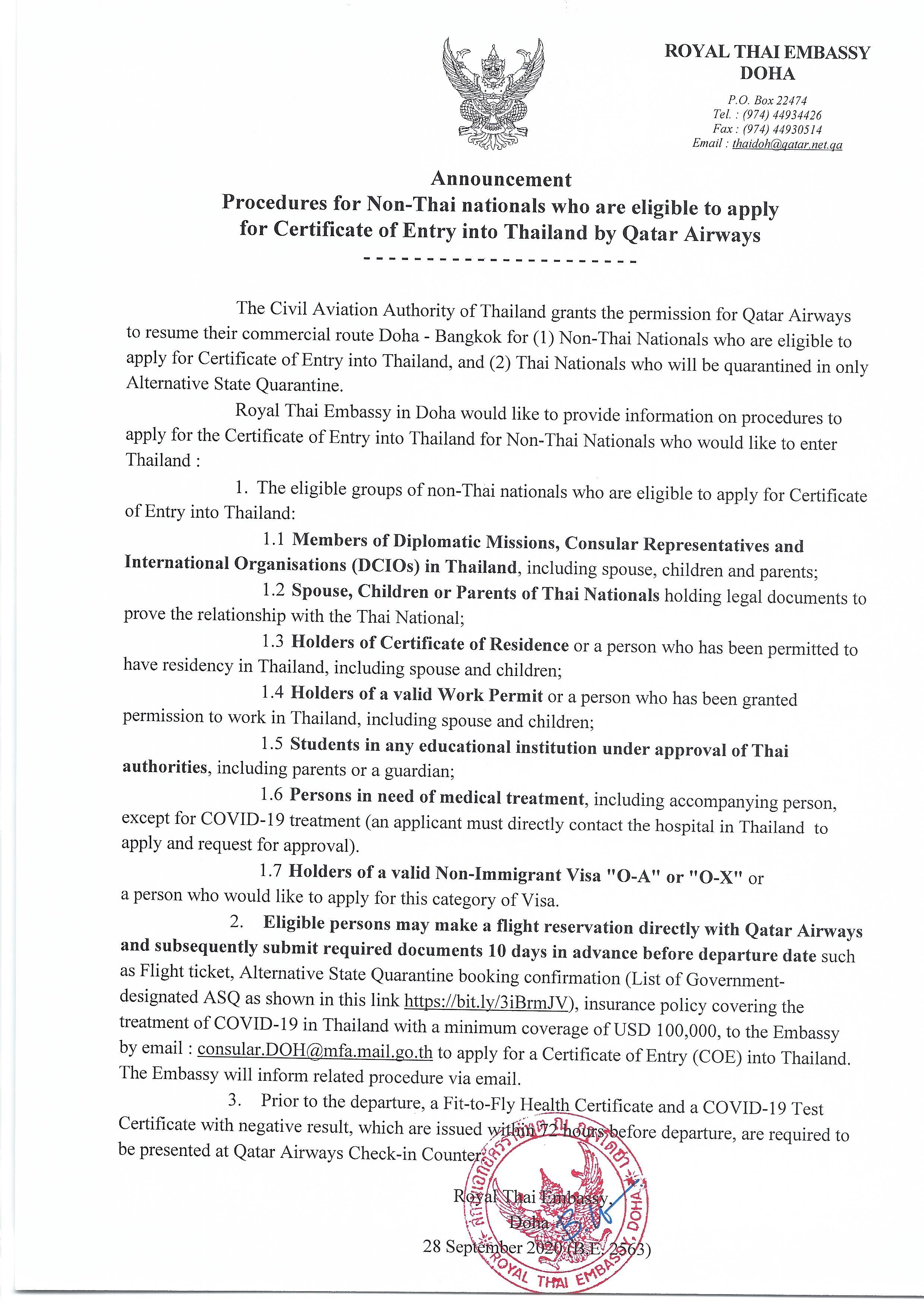 Announcement_QR_procedure_for_non_thai_nationals