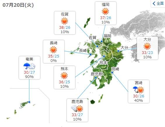 JP_Kyushu_Weather_Forecast2_20210720