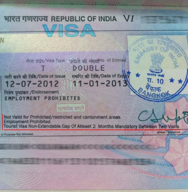 TR_visa_red_1