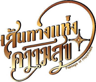 logo.a2a46df