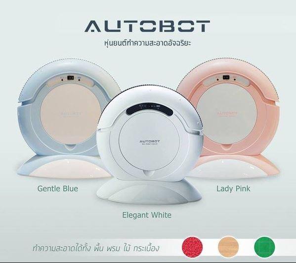 (21)_คุยกับผู้บริหาร_Autobot_แบรนด์หุ่นยนต์ดูดฝุ่นสัญชาติไทย_ที่ตั้งเป้าหมายเป็นเทคคอมพานี_(2)