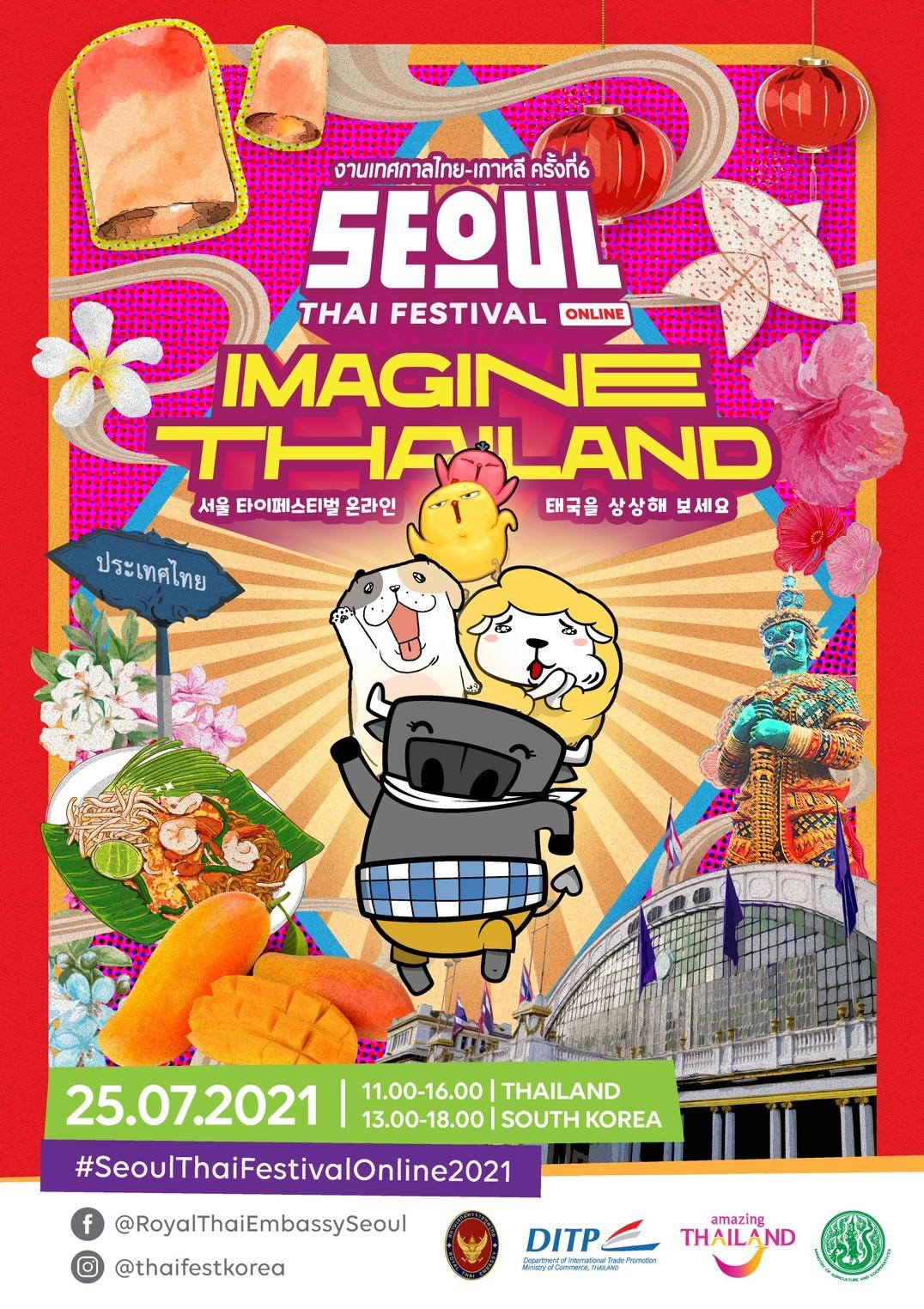 Thai_Festival_Main_Poster