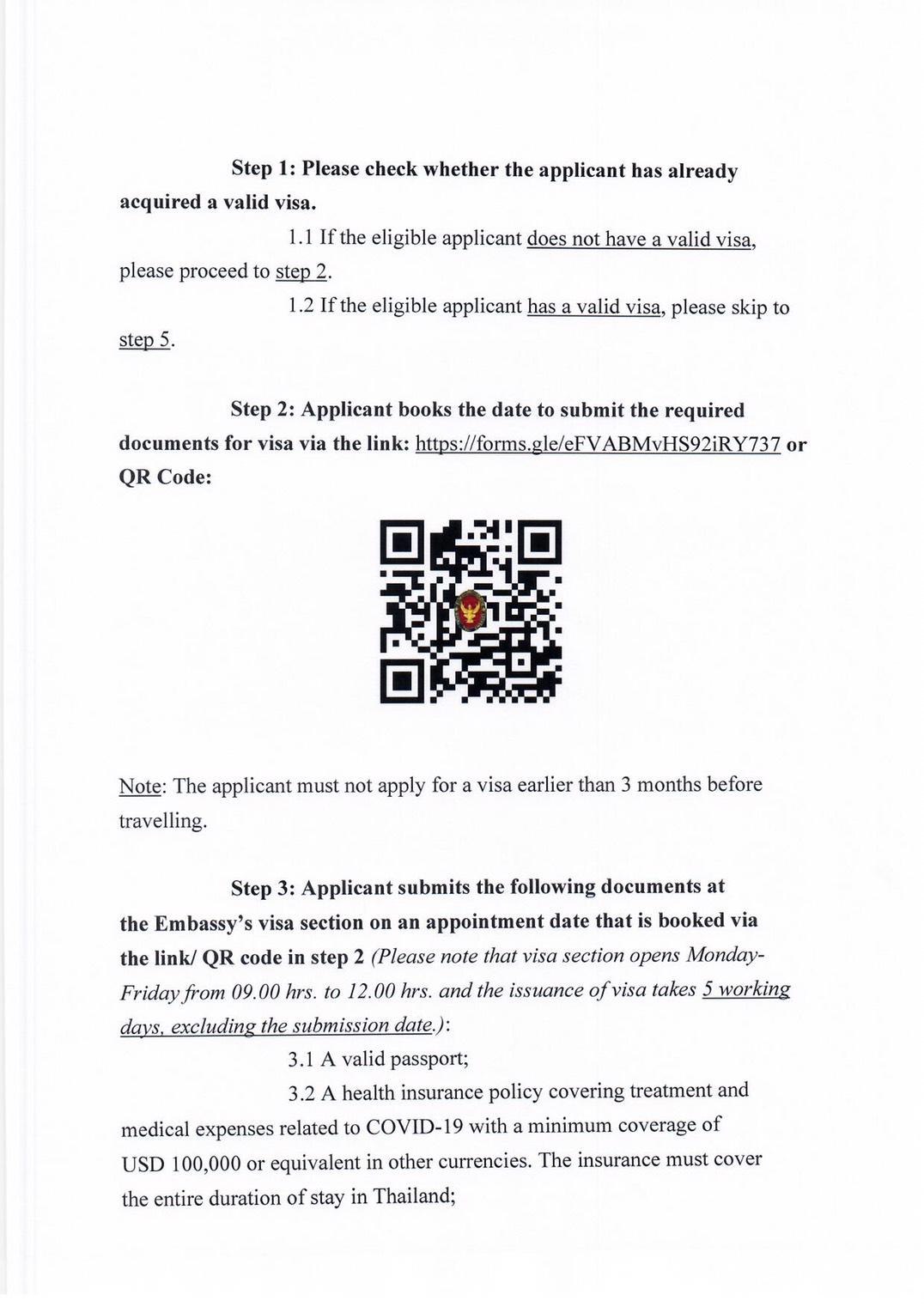 Visa_and_Coe_Announcement_18.12.2020_(2)