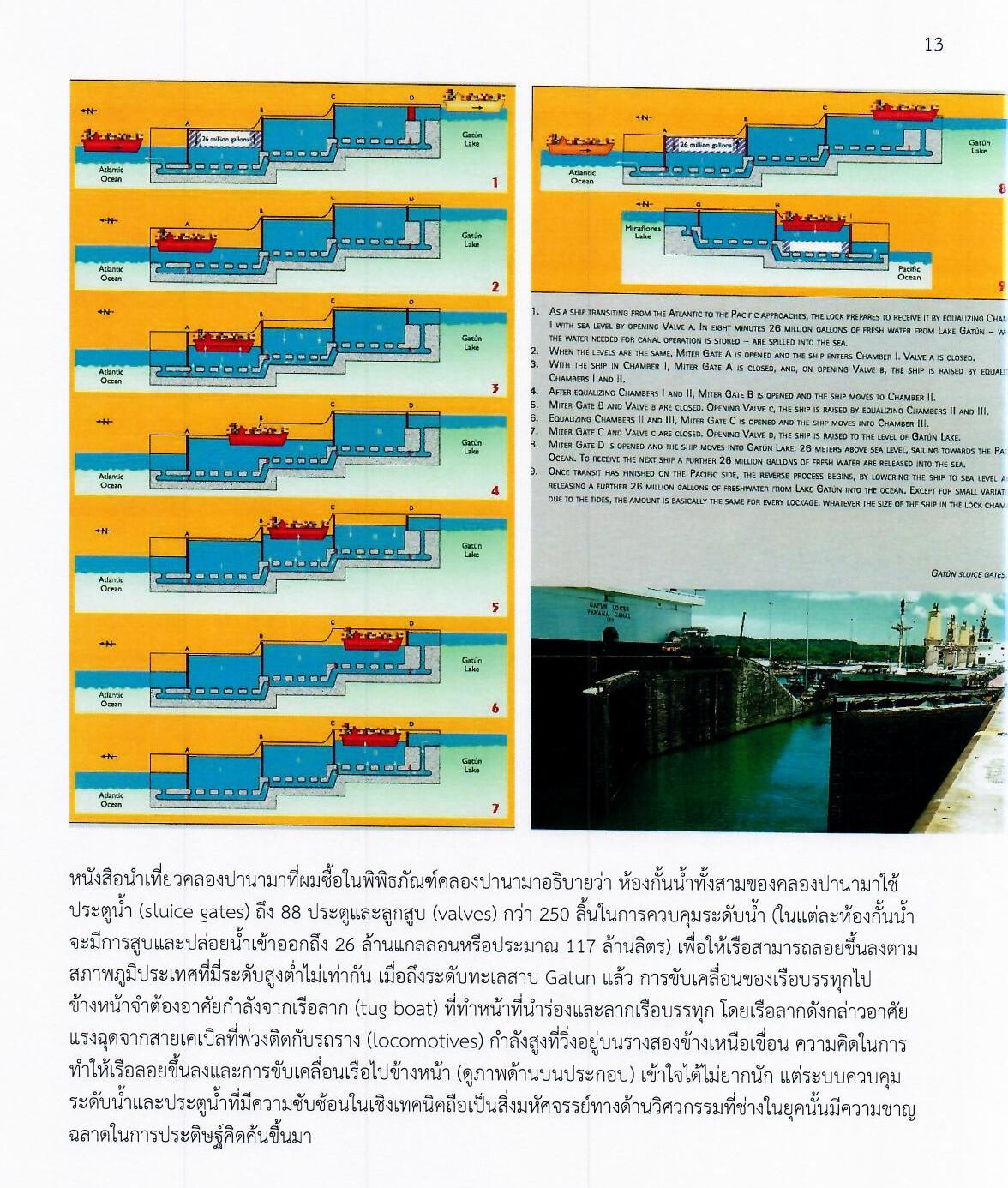 Panama_Article_Page_13