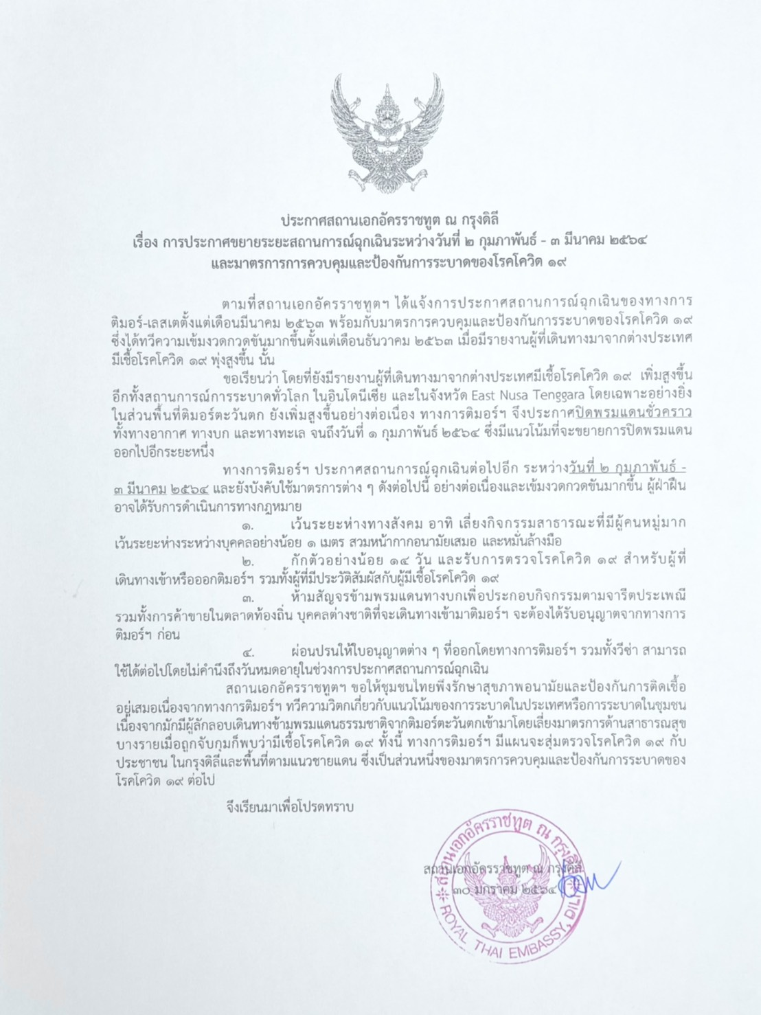 2021-01-29_Annoucement_on_Extension_State_of_Emergency_in_TL