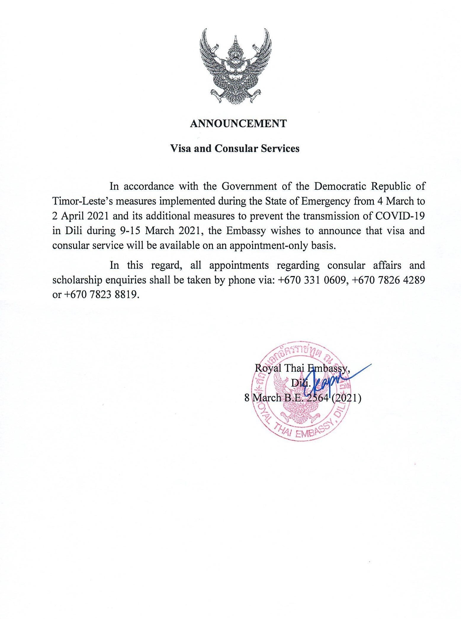 Announcement_on_Visa_and_Consular_Services