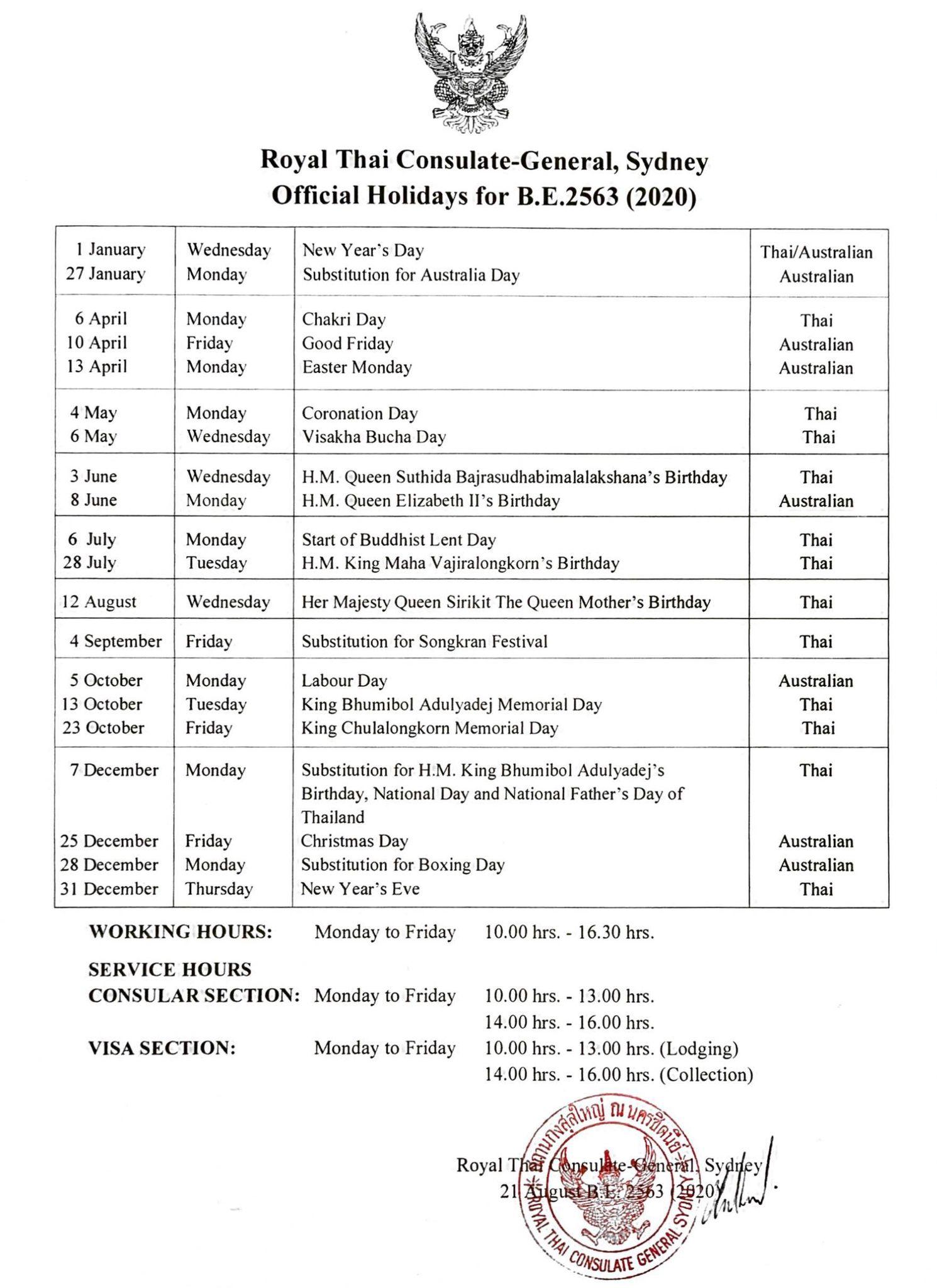 2020_Calendar_JPG