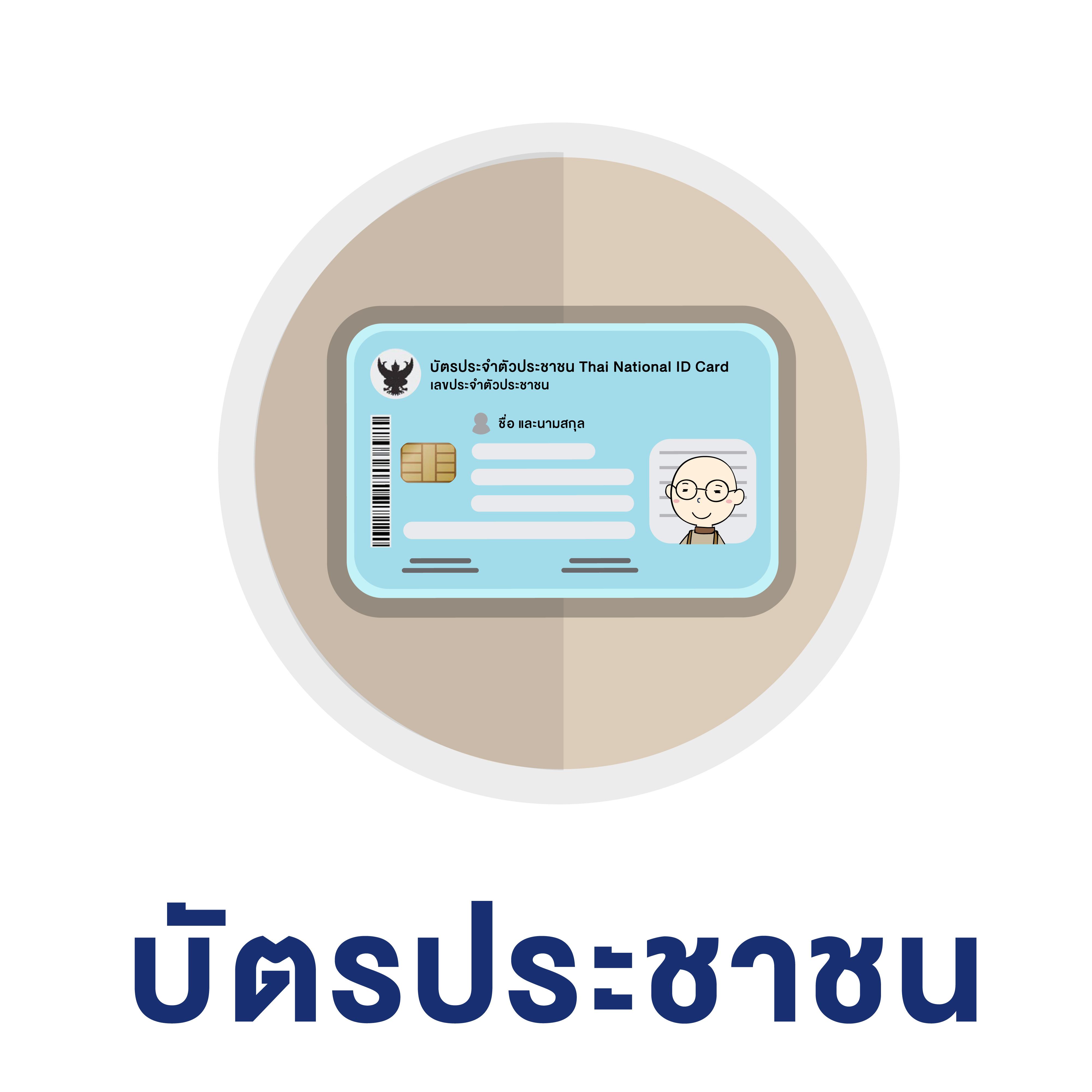 Icon-website-02