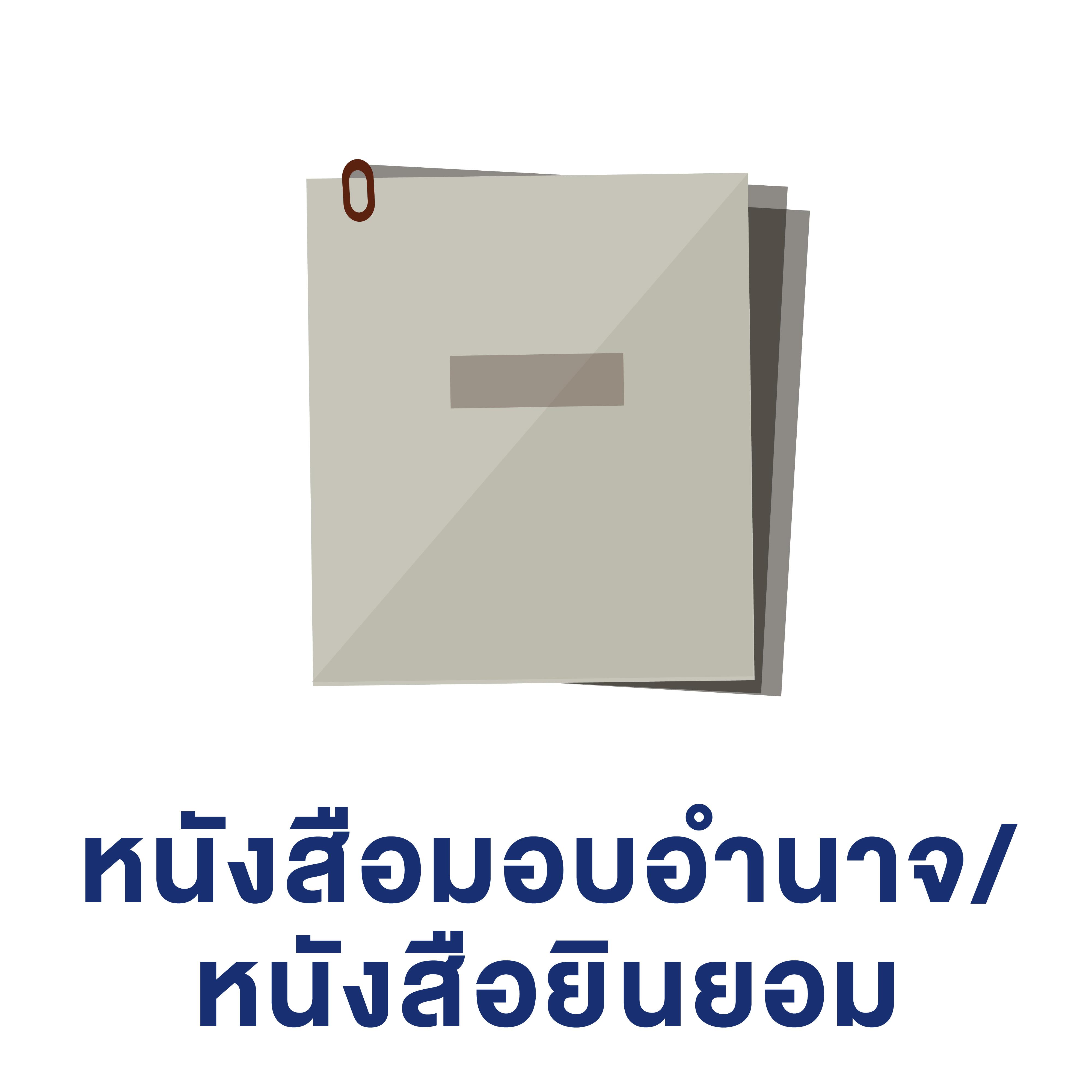 Icon-website-05