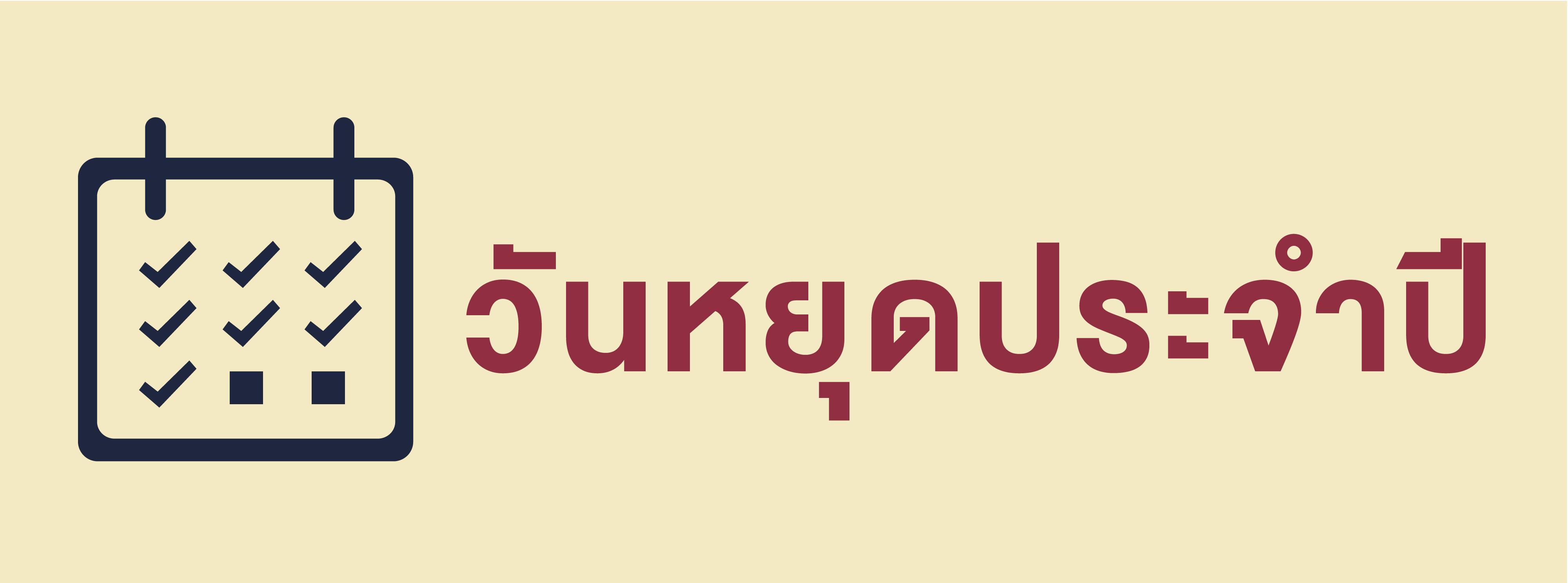 Icon-website-09