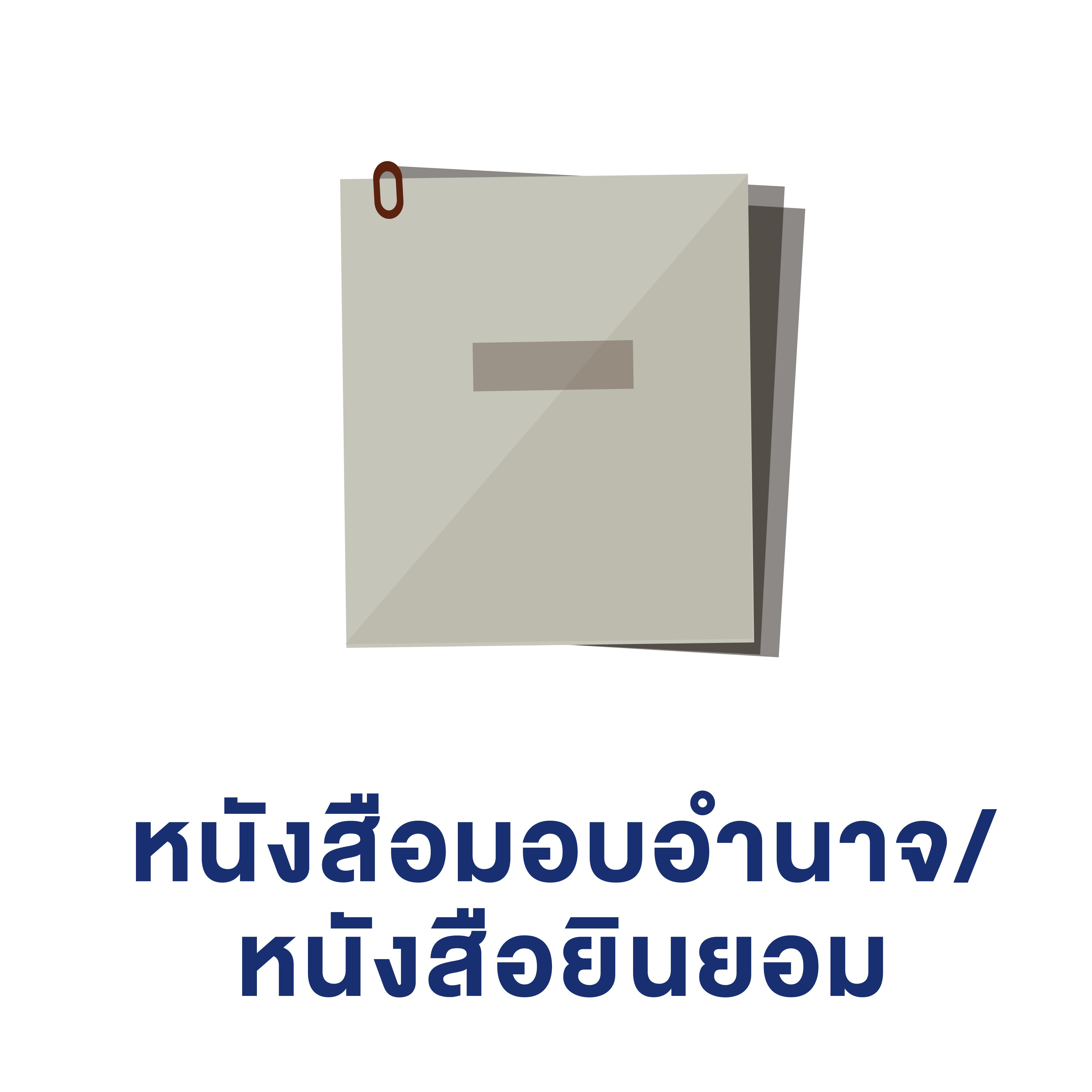 Icon-website-06