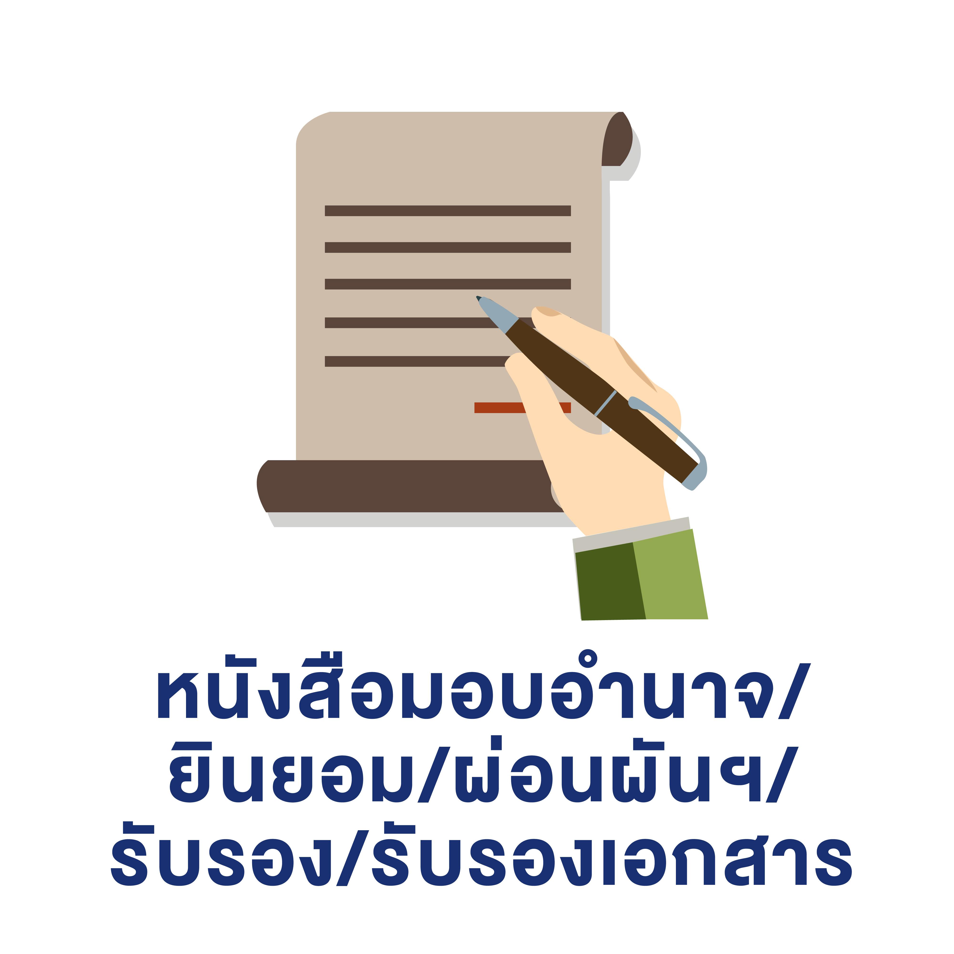Icon-website-06_2