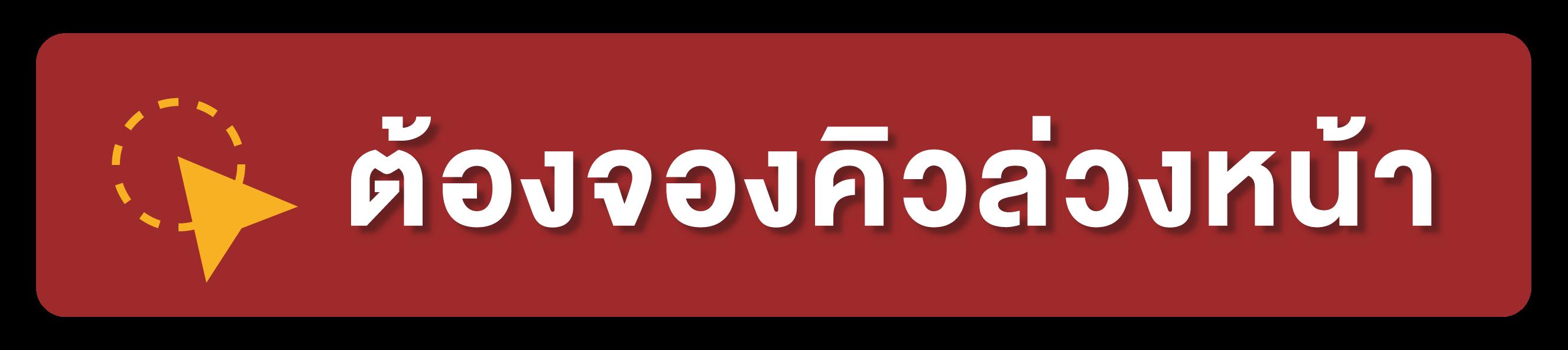 Website-Icon-54
