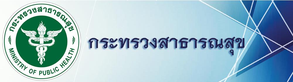 ก_สาธา(1)