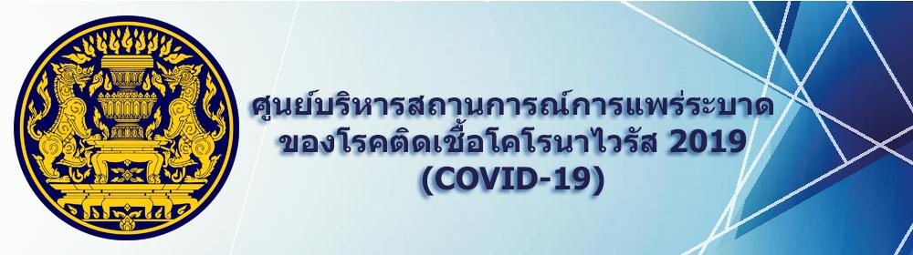 thaigov(3)