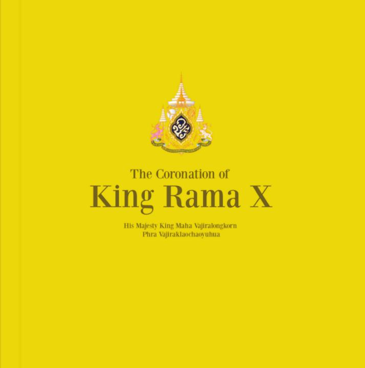 ebook-Coronation-of-King-Rama-X-713x720