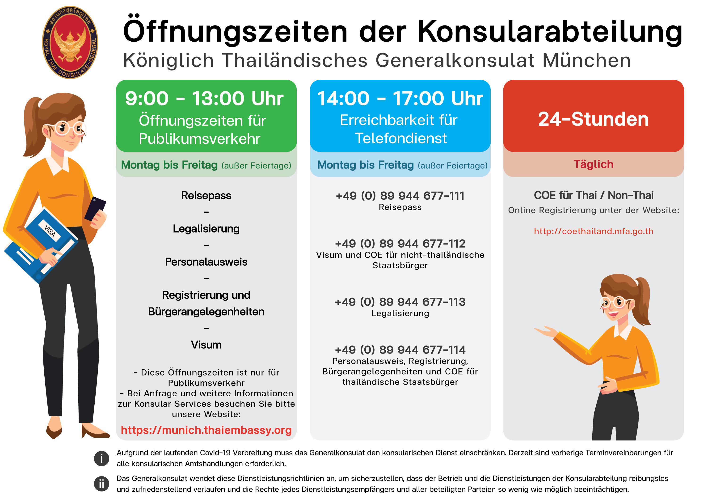 Oeffnungszeiten_der_Konsularabteilung
