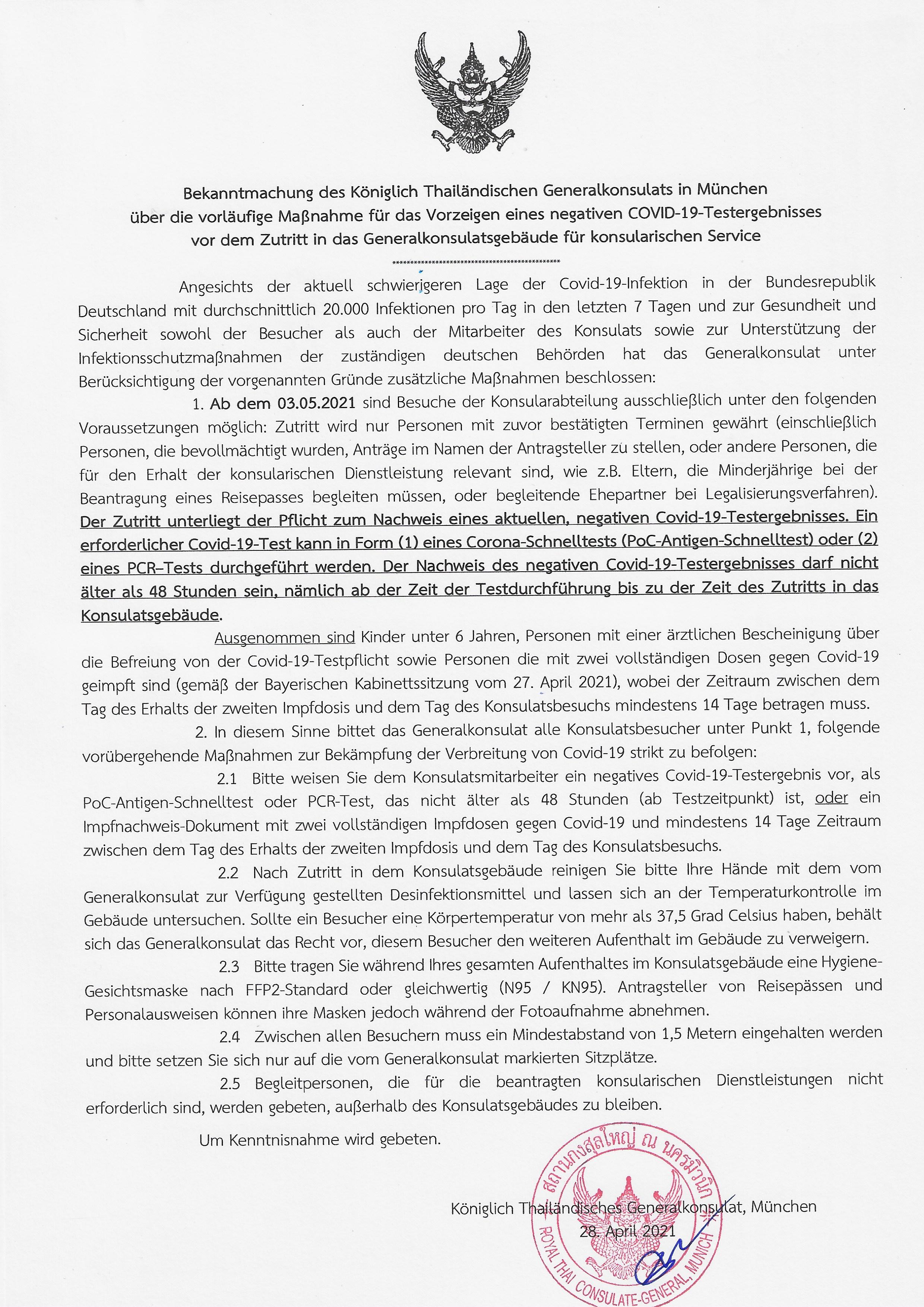RTCGM-Anno-de-Mandatory-Covid-19-testing-before-entering-RTCG