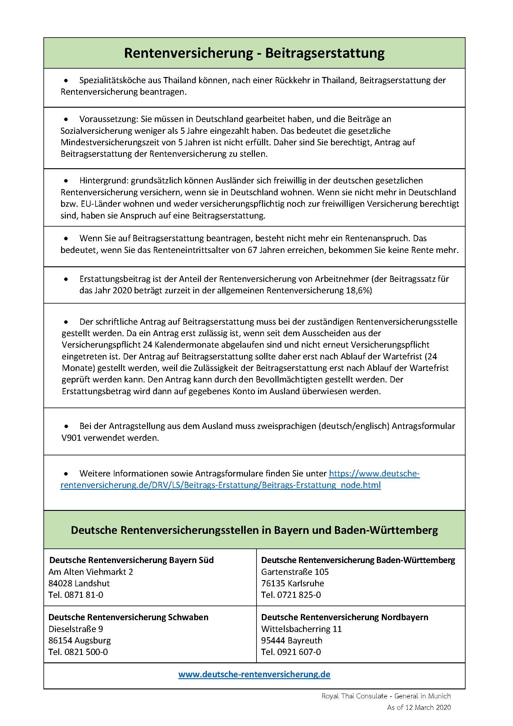Infoblatt_-_Rentenversicherung_Beitragerstattung