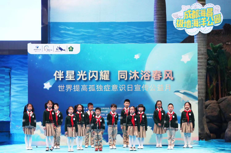 Haichang_Ocean_Park_3