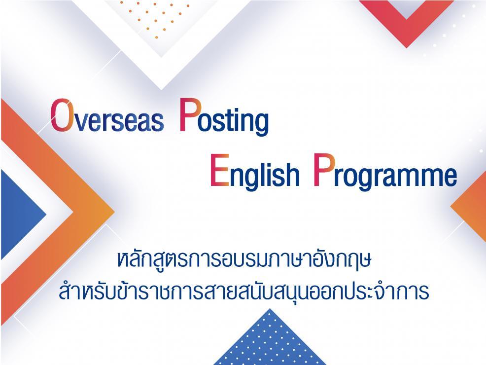 language-20200509-125343