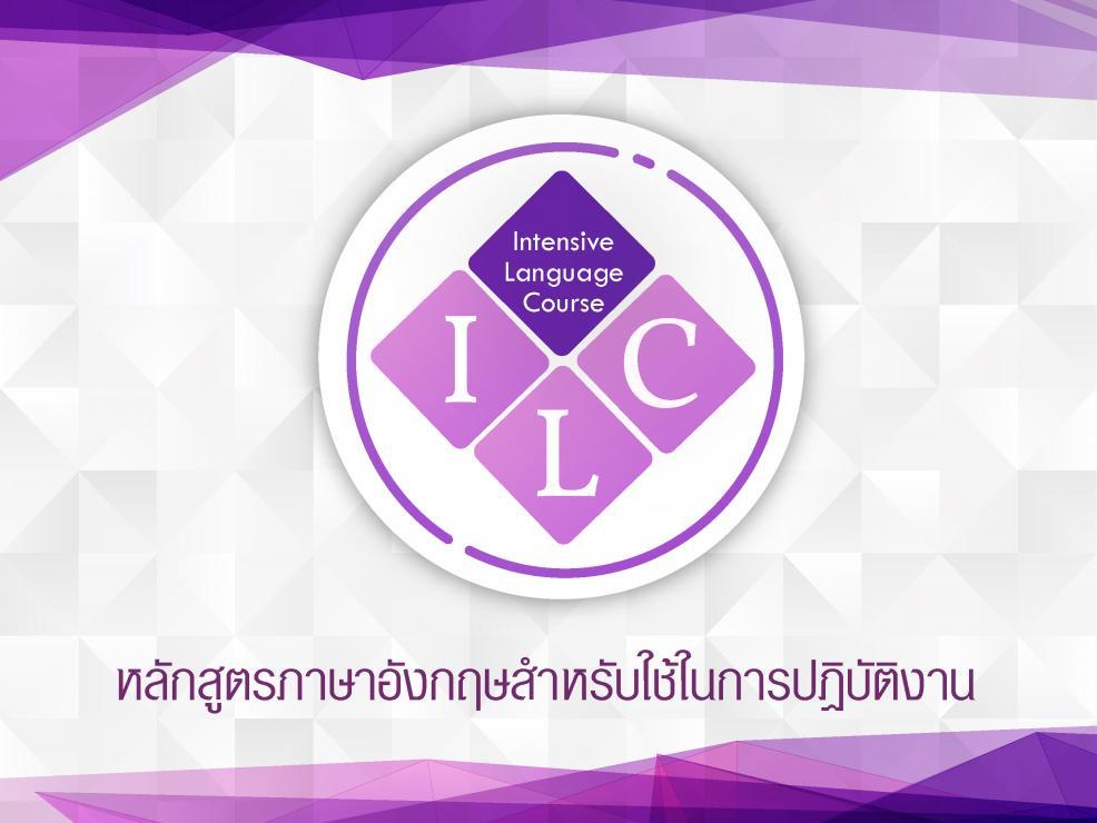 language-20200609-134031